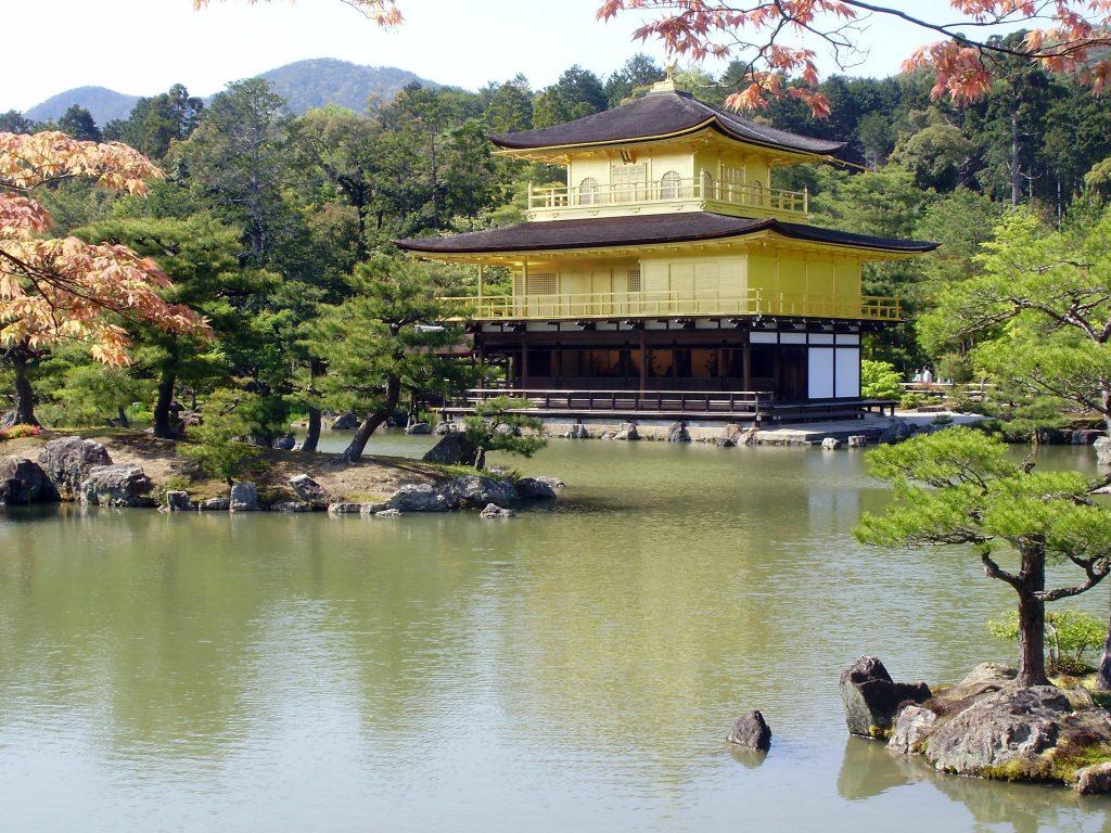 Pabellón del Oro en Kioto