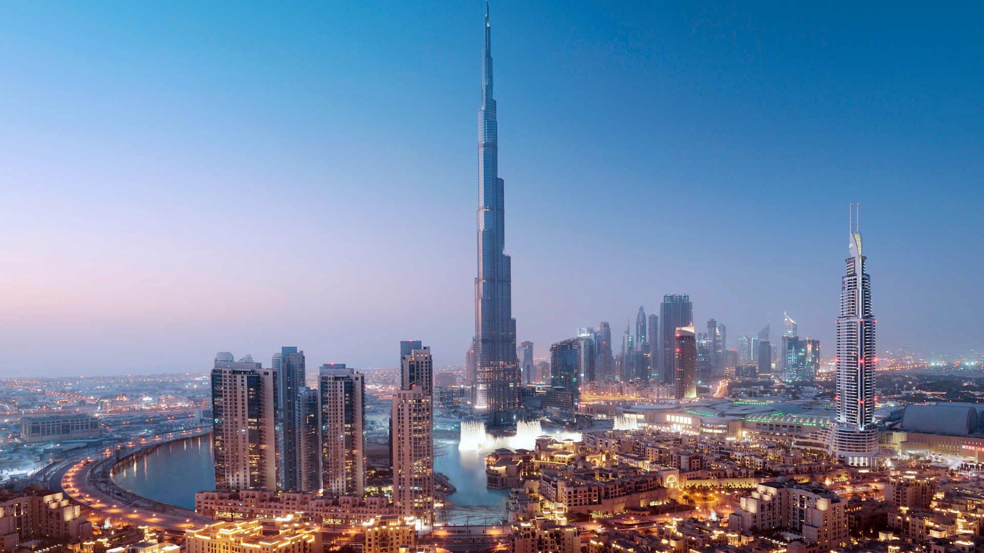 Арапските Емирати
