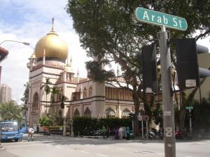 La Mezquita del Sultán en el barrio árabe.